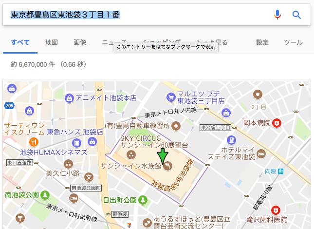 goodlist 地図