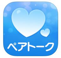 ペアトーク_icon