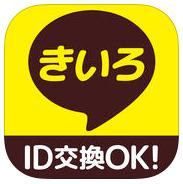 きいろチャット_icon