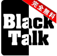 BlackTalk_icon