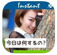 インスタント_icon