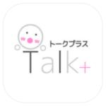 出会い系アプリ「トークプラス」の実態を評価・検証