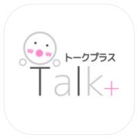 トークプラス_icon