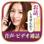 ビデオ通話アプリ「TSUBAKI」の実態を評価・検証