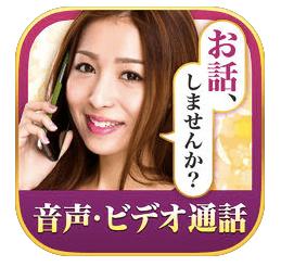 TSUBAKI_icon