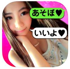 写メまっち_icon