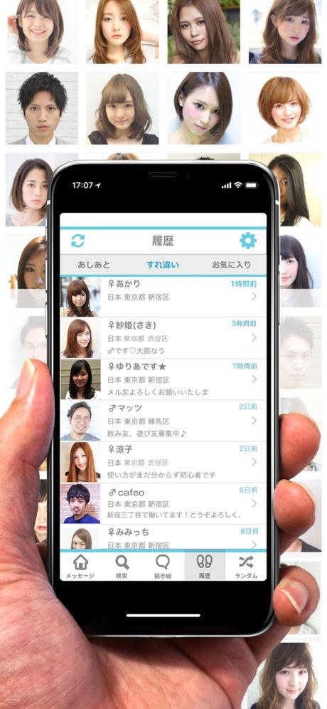 PICO アプリ スクショ2