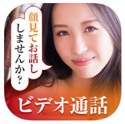 華恋_icon