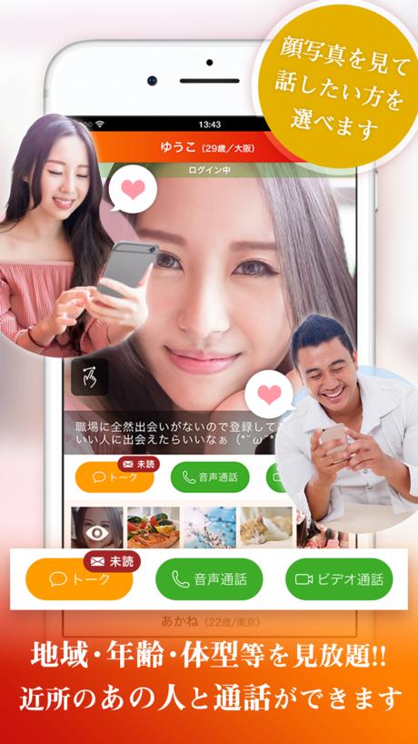 華恋 スクショ3