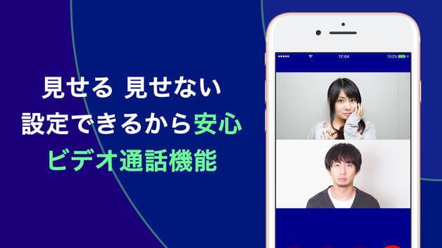 Lonely アプリ スクショ4
