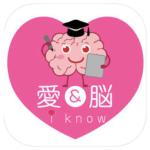 出会いアプリ「愛&脳 (i know)」の実態を評価・検証