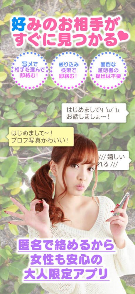 カラモ アプリ スクショ3