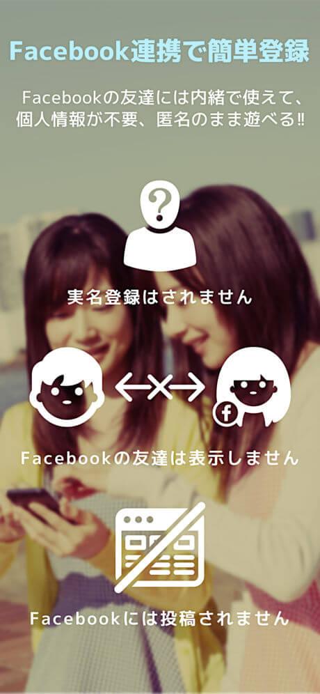 Video Live Talk スクショ2
