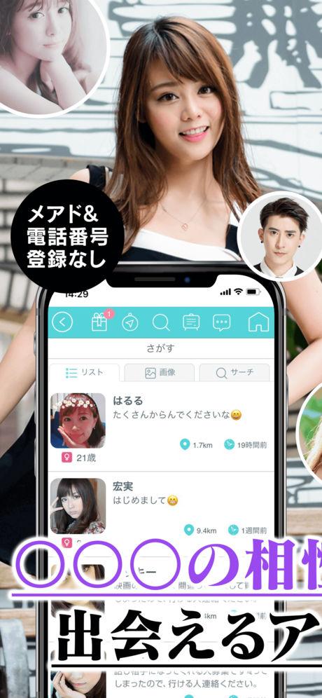 マジクル アプリ スクショ1