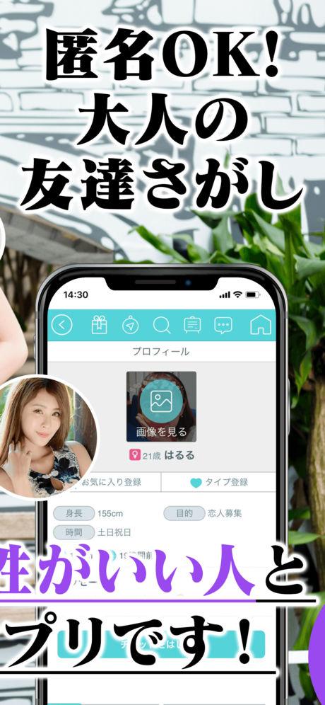 マジクル アプリ スクショ2
