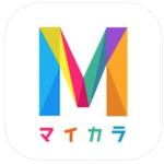 出会いアプリ「マイカラ」の実態を評価・検証