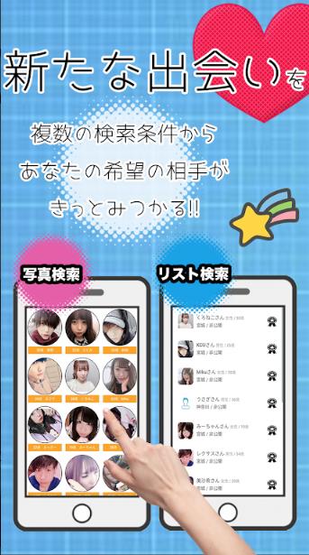 いまのみ アプリ スクショ3