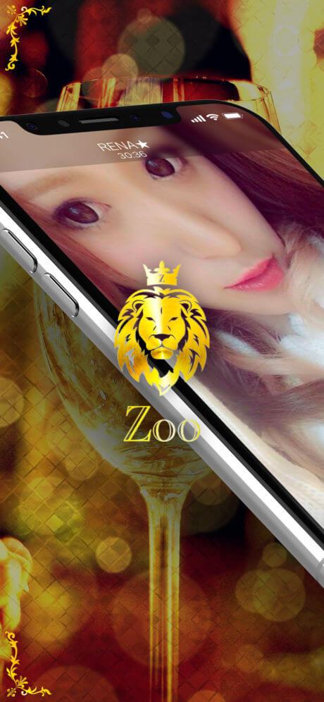 Zoo スクショ1