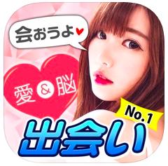 「愛&脳」_icon
