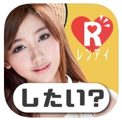 恋愛スイッチ_icon