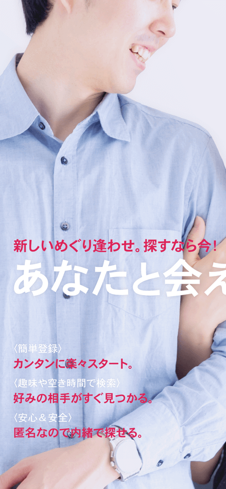 アンジー アプリ スクショ1