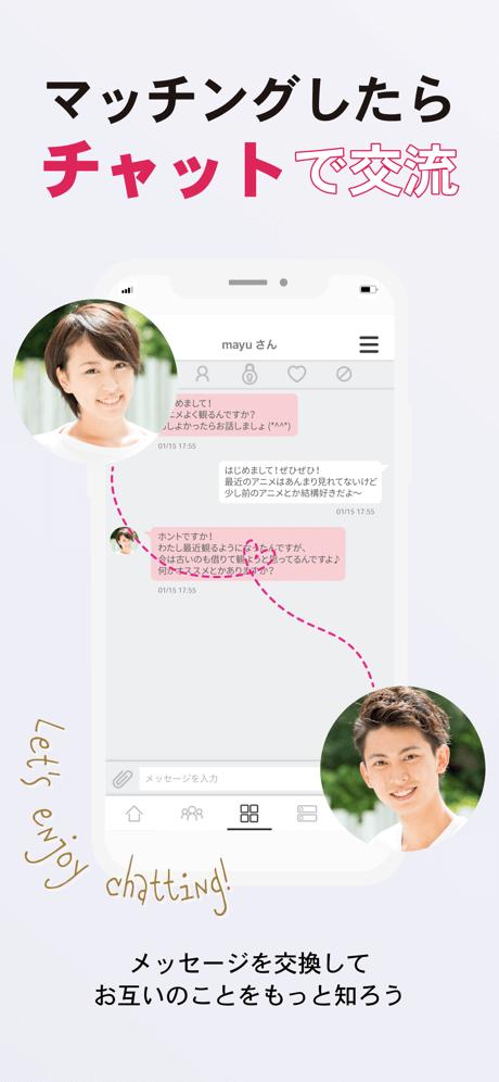 アンジー アプリ スクショ4