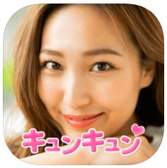 キュンキュン_icon