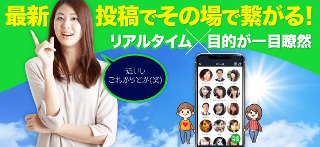 スマカノ アプリ スクショ3