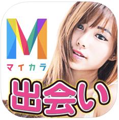 マイカラ_icon