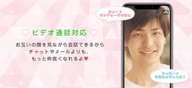 Cuty Live スクショ2