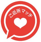 ご近所マッチ_icon