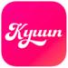 ビデオ通話アプリ「Kyuun (キューン)」の実態を評価・検証