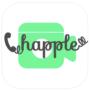 ビデオ通話アプリ「チャップル」の実態を評価・検証