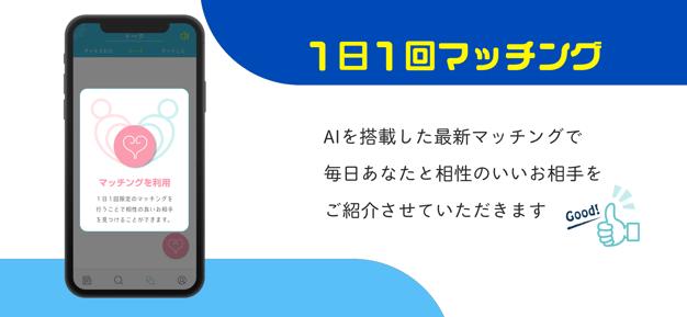 グッディ アプリ スクショ2